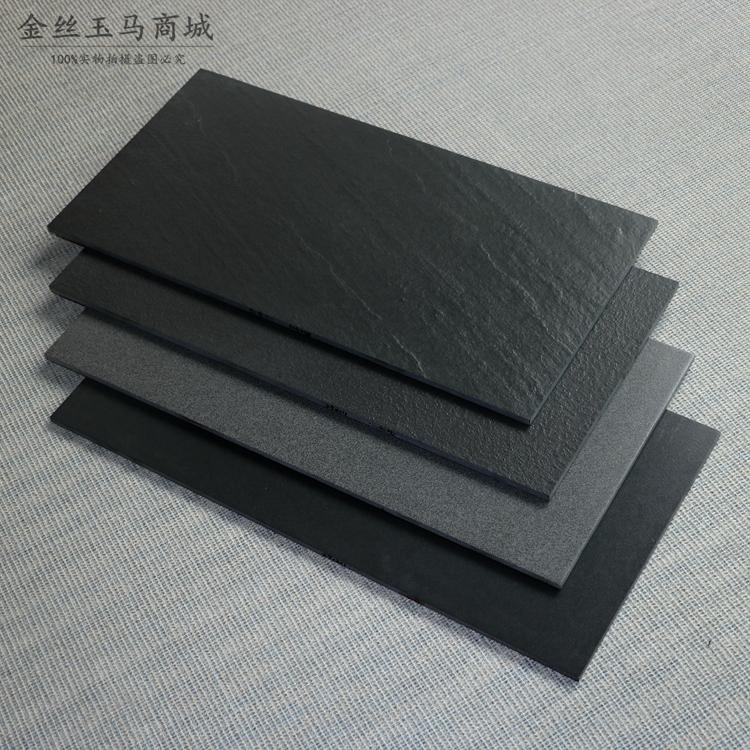 Керамическая плитка Артикул 551607736726