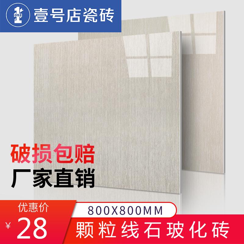 Керамическая плитка Артикул 596691838070