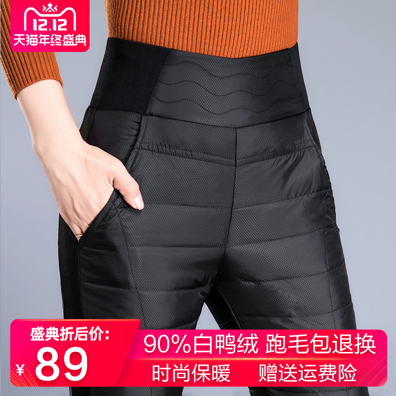 Winter high waist double-sided down trousers for women to wear slim down cotton pants with thickened large size womens warm pants