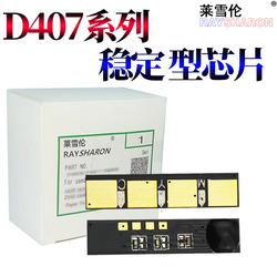 兼容三星D407粉盒芯片D409计数CLP320碳粉CLP310墨粉325打印机326硒鼓CLX 3185 3187 CLP315 3170 3175芯片