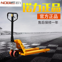 Noblift Genuine Forklift Manual hydraulic vehicle Truck 2 tons 3 tons of cattle loader ultra-narrow ultra-short