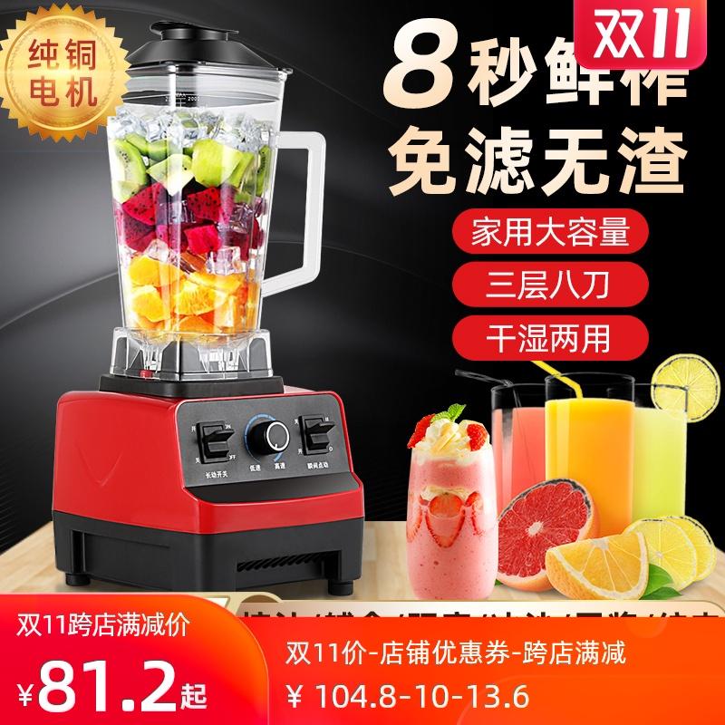 榨汁机家用水果小型榨汁杯果汁机多功能家用搅拌杯原汁机破壁机