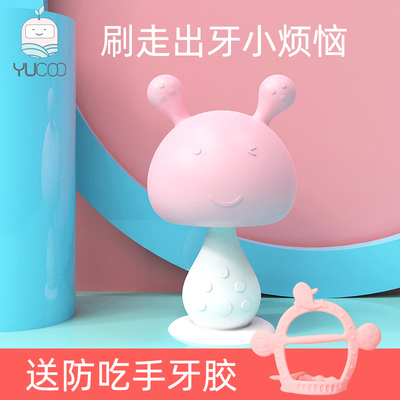 Teether baby molar stick anti-eat hand artifact bite toy Letou baby silicone soothing small mushrooms can be boiled