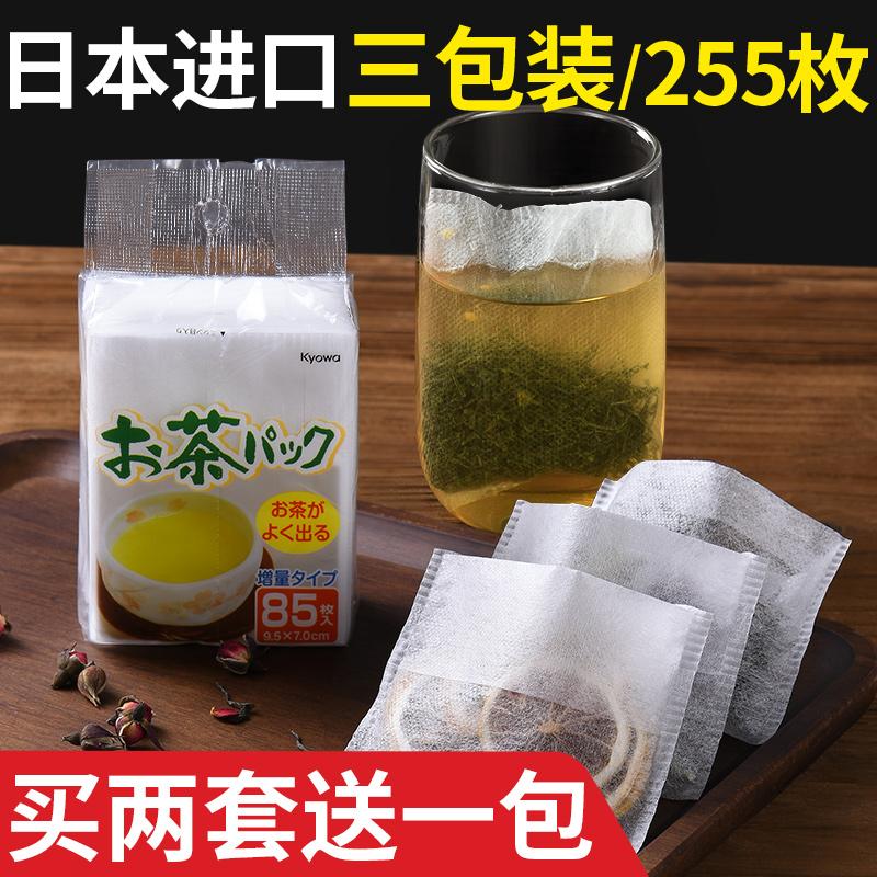 日本进口泡茶袋茶包袋一次性过滤袋小号煮花茶叶纱布袋子255枚