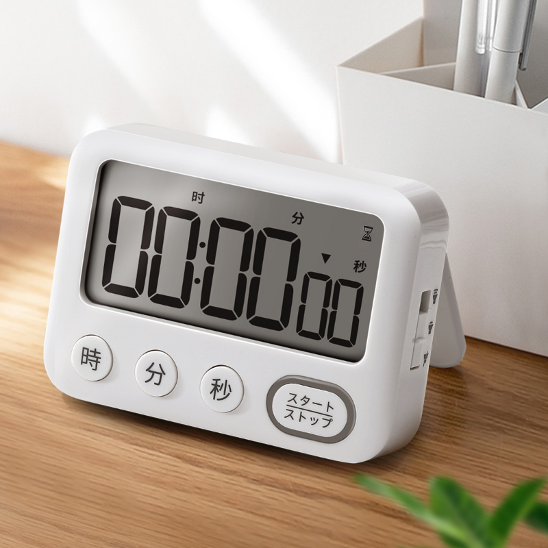 Japan lissa timer reminder for students to do test timer mute college entrance examination countdown timer electronic stopwatch