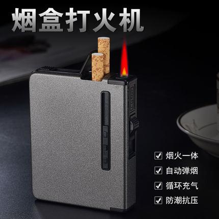 便携金属香烟盒男12支装自动弹烟盒子带防风充气打火机定制送男友