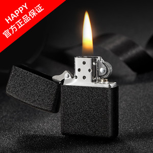 HAPPY正品磨砂黑裂漆煤油打火机防风创意个性潮国产老式砂轮火机