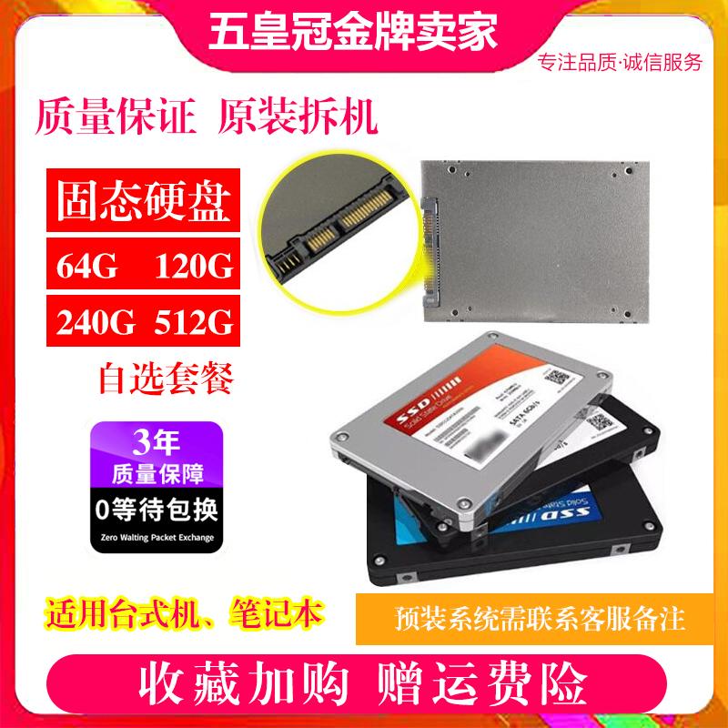 SSD диски Артикул 598983210780