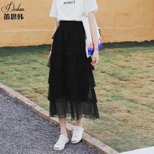 2020春季新款韩版纱裙层层蛋糕裙显瘦百搭蓬蓬裙中长款半身裙子女