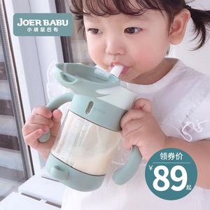 PPSU儿童吸管水杯奶瓶大宝宝婴儿喝水学饮杯两用鸭嘴防摔带手柄式