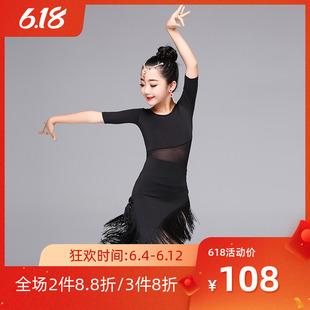 流苏连衣裙女童 猫度新款 少儿比赛演出练功服短袖 儿童拉丁舞服装
