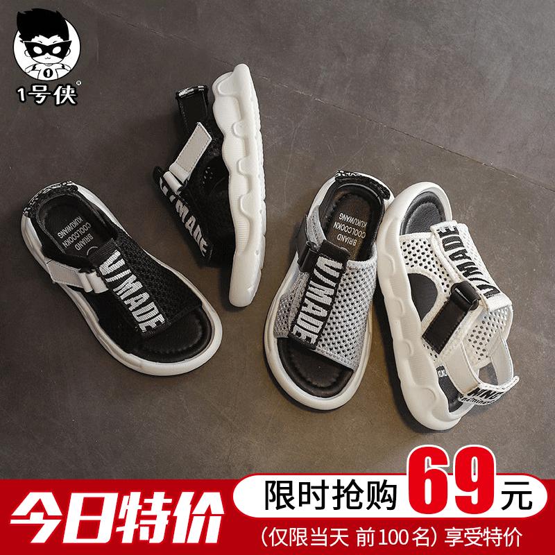 男童2019新款韩版软底中大童凉鞋满258.00元可用189元优惠券