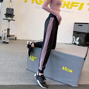 夏健身房束腳寬松跑步褲子速干褲薄款拼色瑜伽褲女健身褲運動長褲