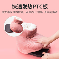 Antarctic warm foot artifact treasure heating pad bed sleeping with heater female charging hot foot winter pad warm foot