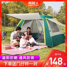 帐篷户外野营加厚防雨防暴雨露营装备野外沙滩全自动室内儿童野餐