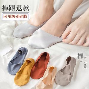 船袜女棉袜硅胶防滑袜子女短袜浅口韩国春夏季可爱日系隐形袜薄款