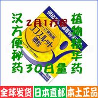 Бесплатная доставка по китаю 6 ящиков Японии поколение Купить SSYH верх Огонь кожи грубые угри акне / абдоминальные дрожжи / кишечные угри / секретный агент мокроты 60 пакет