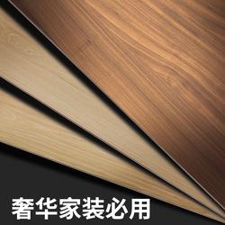 木饰面板饰面板免漆木饰面背景墙免漆板uv板实木装饰kd板木皮定制