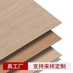 饰面板免漆板木饰面板科定木饰面kd板实木成品台湾科技木皮涂装板
