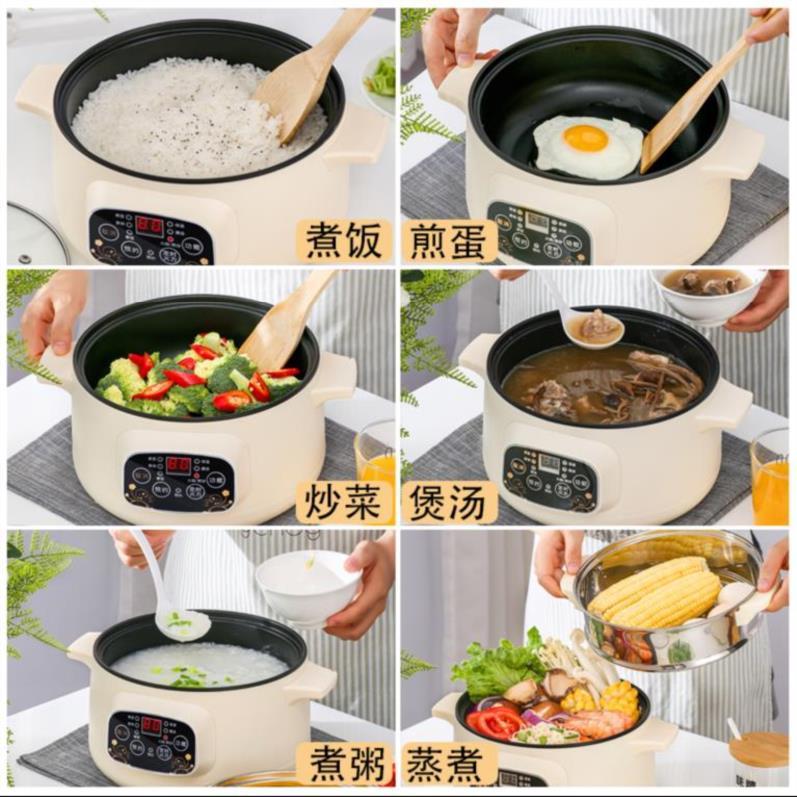 36.00元包邮小锅多功能家用学生宿舍炒锅可定时的的锅便捷做早餐的蒸煮炒煮锅