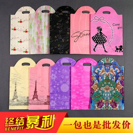 大中小号塑料礼品袋女装包装袋服装店衣服店手提袋子批发订做包邮