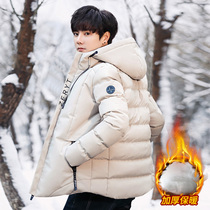 Mens Winter coat 2018 new cotton clothes male short trend handsome casual down cotton clothes thickened cotton jacket male