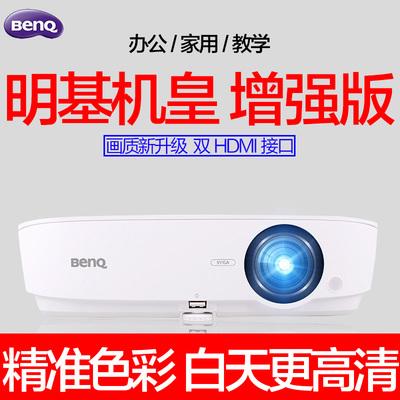 明基e610商用投影儀怎么樣,明基新光源4k投影機評測