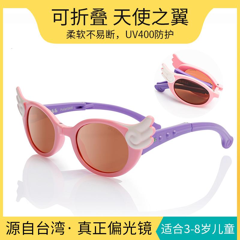 台湾品牌P8866儿童太阳镜偏光眼镜防紫外线晒女童小孩宝宝墨镜3岁