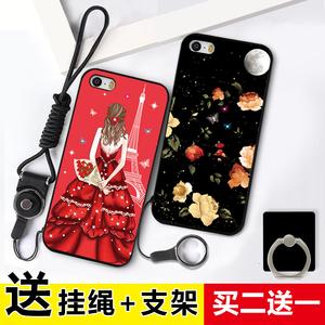 苹果4s手机壳硅胶女款iphone4手机套挂绳苹果四保护套男软壳卡通