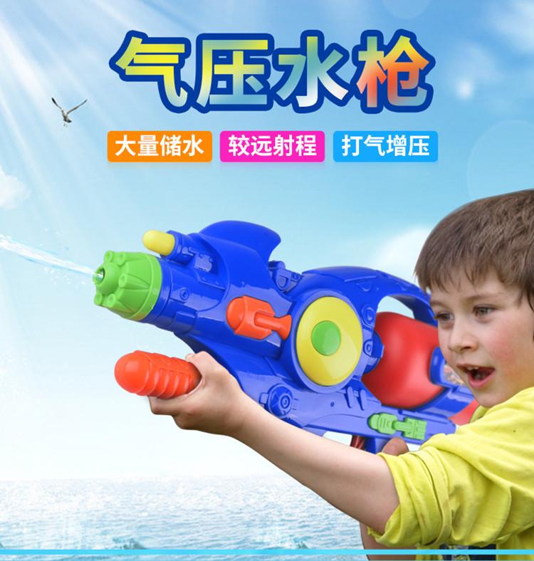 夏季儿童游泳馆戏水玩具大号喷射水枪洒水塑料枪室外少年玩耍礼物
