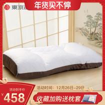 低高度枕芯柔软舒适酒店枕头支全棉面料优睡眠护颈枕60欧式家庭