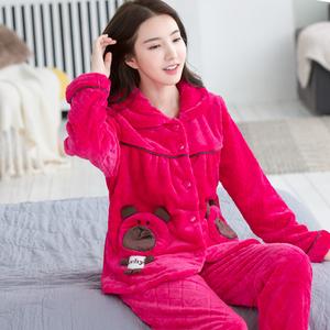 惠娜姿珊瑚绒睡衣女秋冬季加厚加绒宽松保暖冬款法兰绒家居服套装