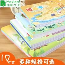 玛丽儿童空白图画本a4幼儿园美术画画本子小学生涂鸦画本绘画美术