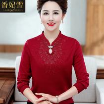 中老年人女胖妈妈装秋冬毛衣针织打底衫50岁60宽松加大码长袖上衣