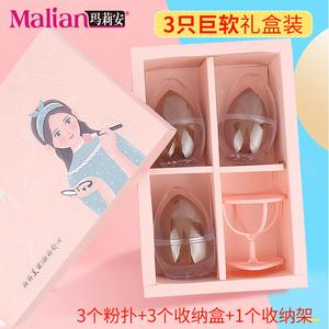 玛莉安3个装美妆蛋葫芦海绵粉扑干湿两用化妆海绵彩妆工具配架子