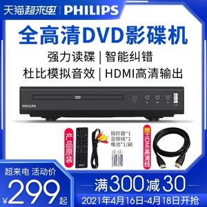 飞利浦dvd vcd影碟机高清放播放器