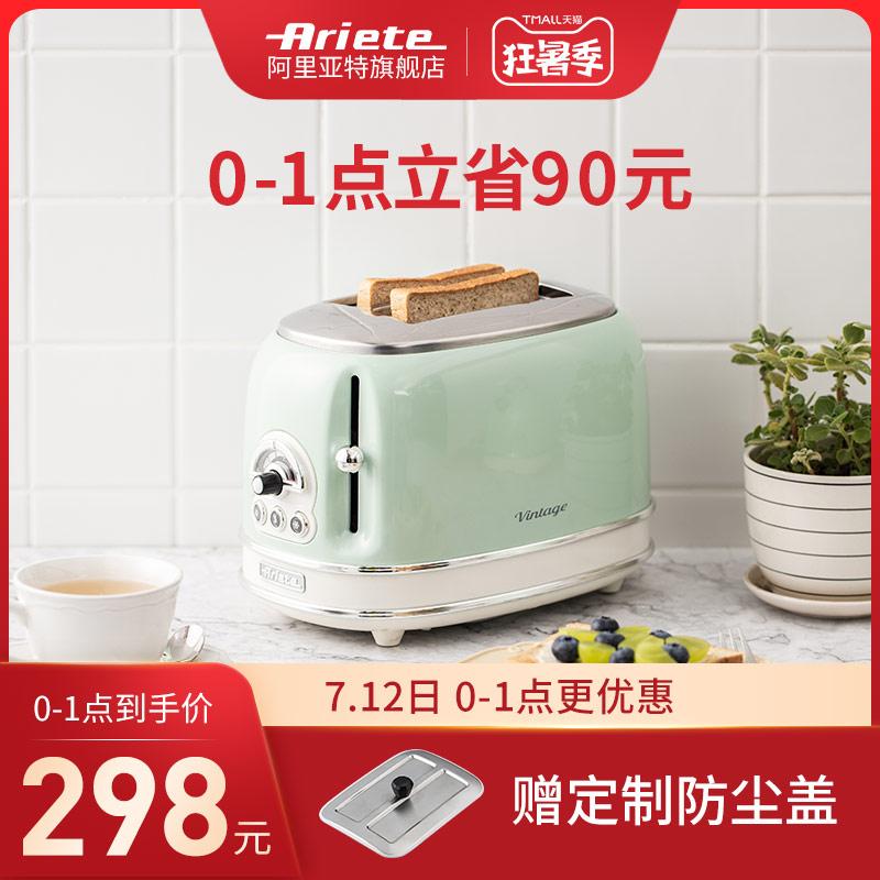 Тостеры Артикул 553206562276