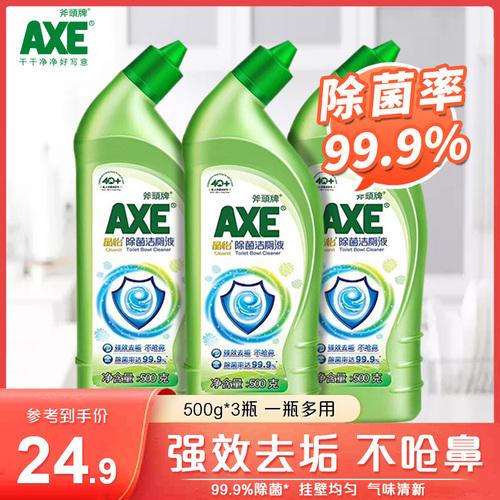 axe斧头牌洁厕液500g*3瓶清香型卫生间洁厕灵马桶除垢除菌家庭装