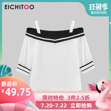 2019爱居兔夏季女装时尚一字肩吊带