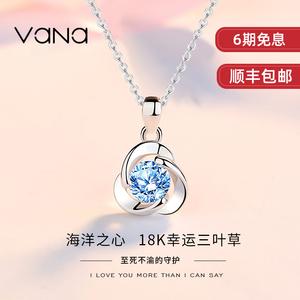vana2021年新款施华洛世奇白金项链