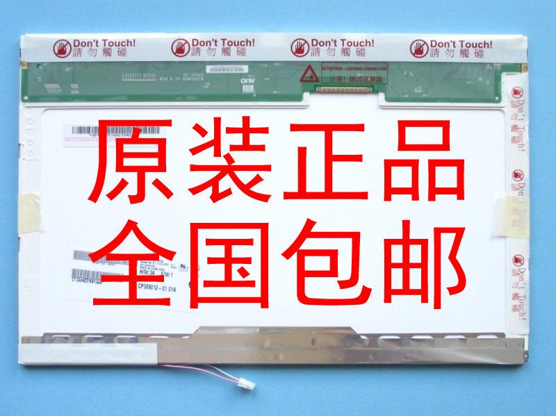 惠普HP 6710B 6730B 8530P 8510P 8530W DV6000 DV5 液晶屏幕
