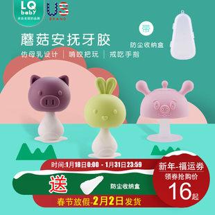 美国蘑菇安抚牙胶婴儿童咬胶玩具宝宝硅胶小可水煮新生磨牙棒神器图片