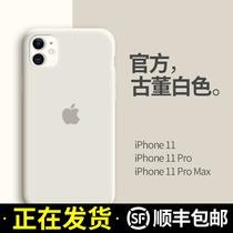 苹果11手机壳液态硅胶iPhone11promax全包防摔11promax新款超薄磨砂软壳iPhone11网红限量版女潮男11pro白色