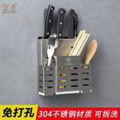 免打孔304不锈钢刀架菜刀架厨房置物架壁挂式刀具架刀座刀收纳架
