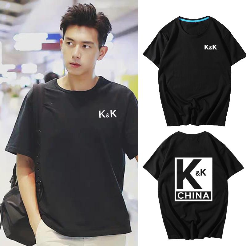 亲爱的热爱的李现同款T恤李现周边亲爱的热爱的韩商言同款短袖kk(非品牌)