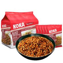 koka新加坡黑椒炒面五连包袋装425g可口干拌方便面进口网红泡面