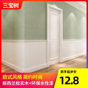 三宝树 白色墙裙护墙板实木免漆吊顶扣板欧式室内桑拿板背景墙板
