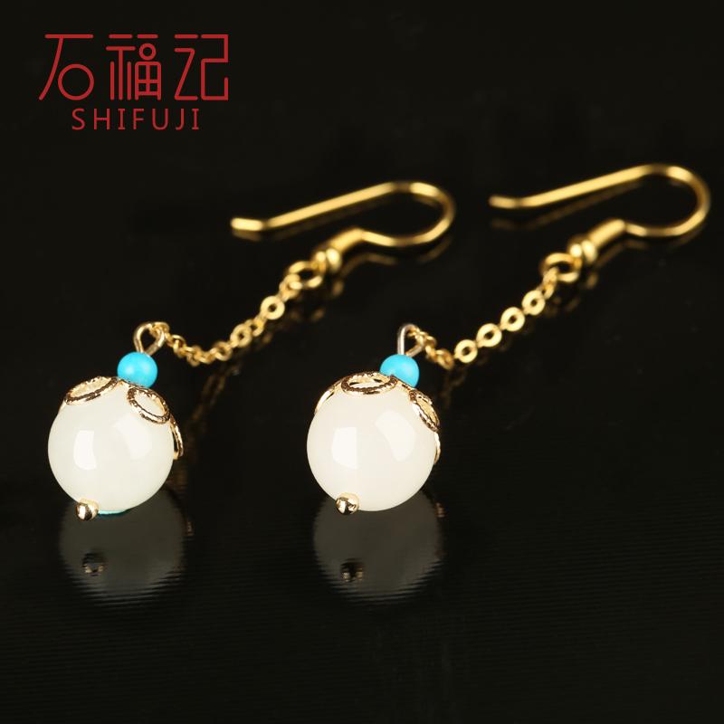Shifuji Xinjiang Lanzhi Jade Earrings Songshi South Red Agate 925 Tremella hook ear line elegant Chinese style