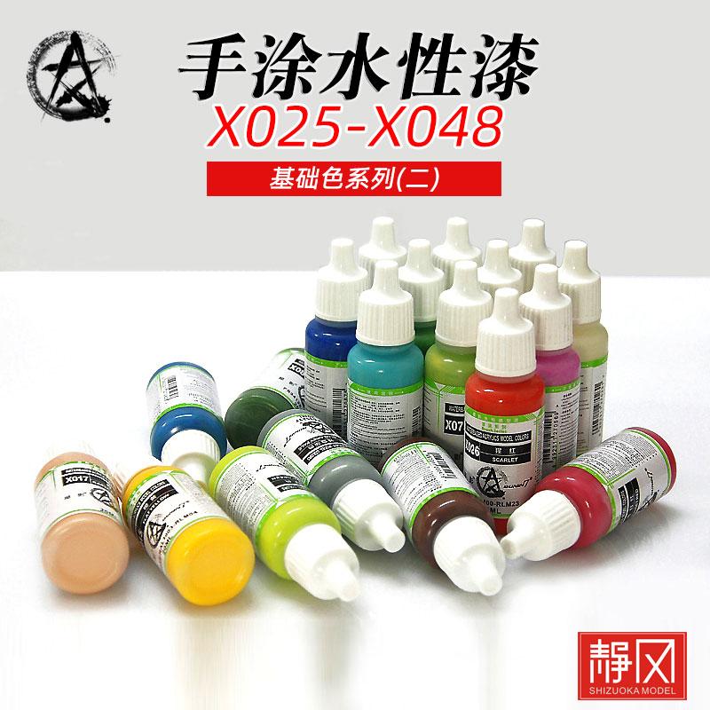 Химические средства для защиты дома Артикул 595349198203