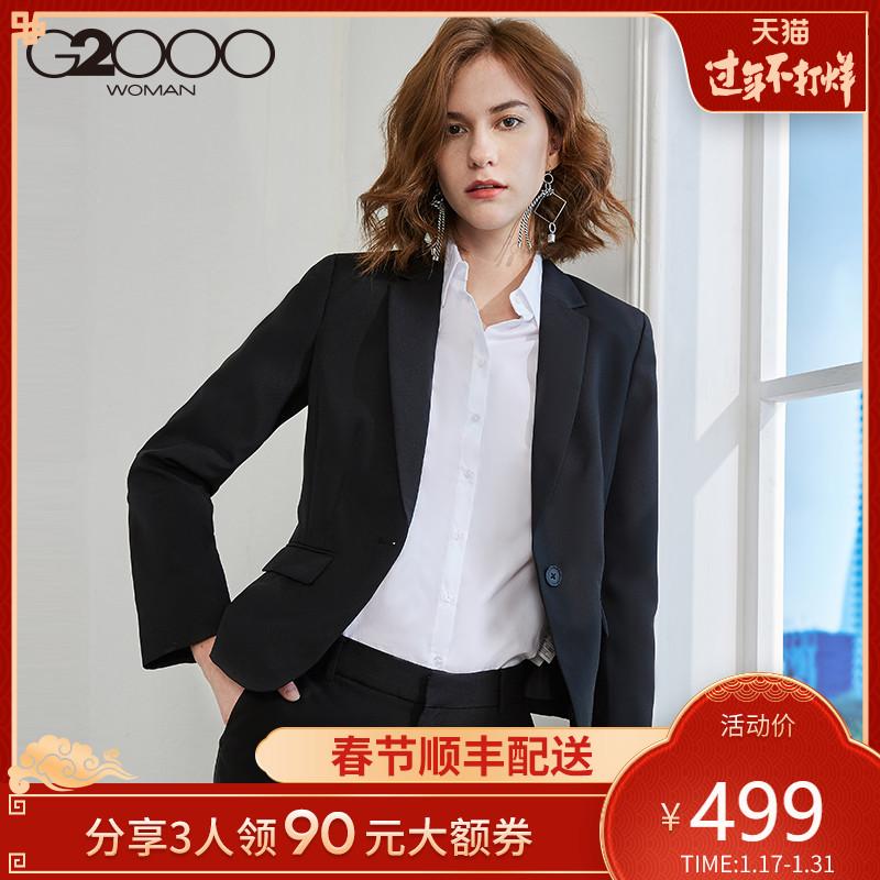G2000女装商务长袖西服外套 秋季职业通勤短款黑色休闲小西装